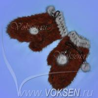 Варежки Комфорт из вязаной норки с бубонами